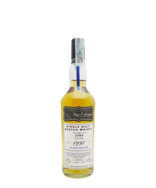 whisky jura 24 y.o. hunter laing